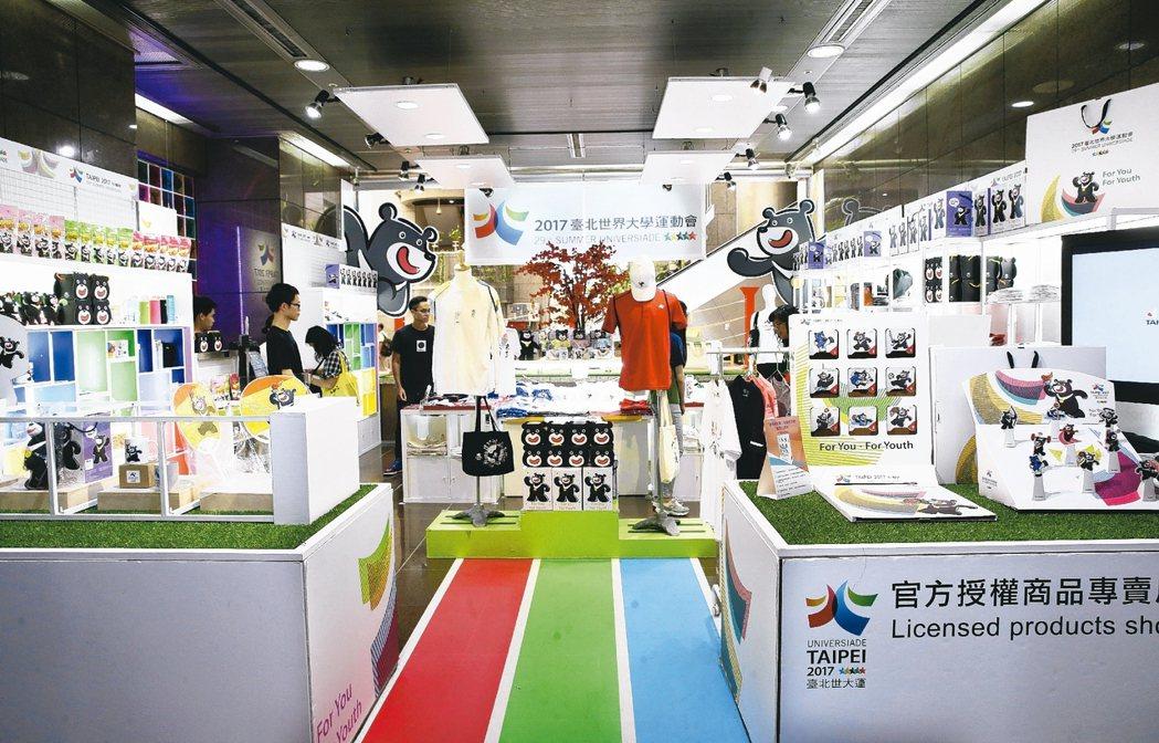 台灣有史以來最大的國際運動賽事「2017台北世界大學運動會」,將於今年8月19日...