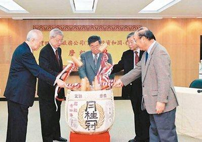 日本豐田金融服務株式會社投資和運租車。 和運/提供