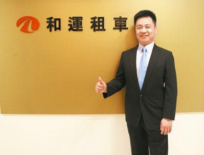 和運總經理謝富來。 圖/經濟日報提供