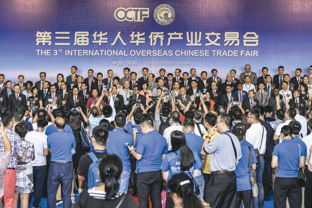 第三屆華人華僑產業交易會13日在深圳開幕,吸引來自全球27個國家和地區的615家...