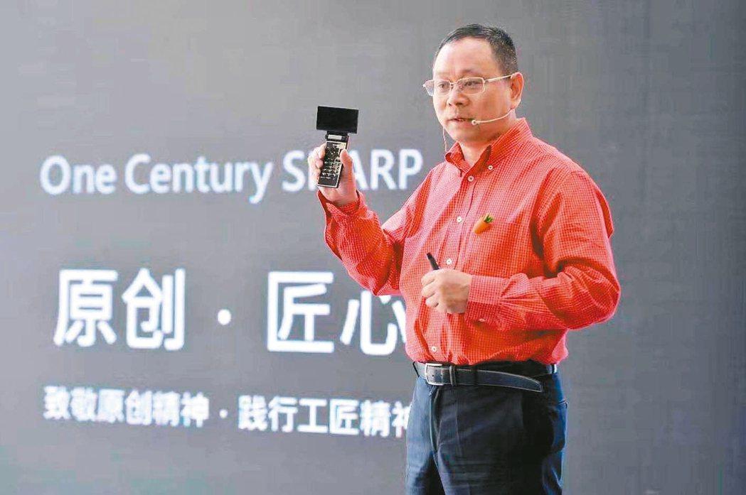 夏普手機全球CEO羅忠生 網路照片