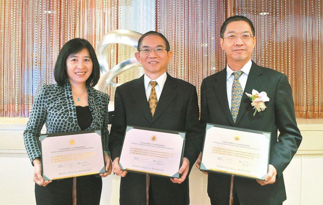 元大人壽新任總經理林則棻(左一)。 本報系資料庫