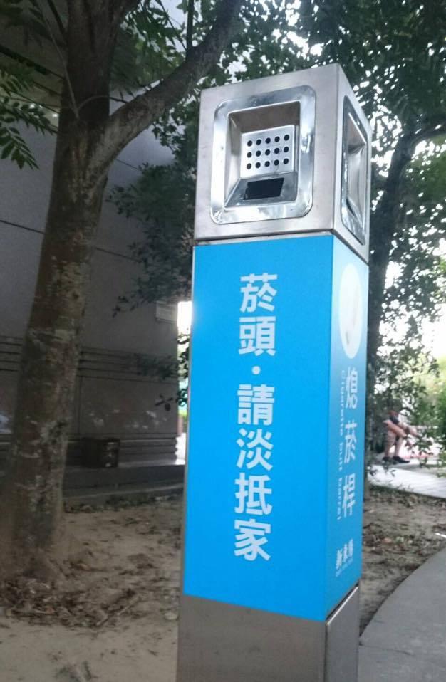 新東陽新型熄菸桿照片。 圖/陳惠美攝影、曹銘宗提供