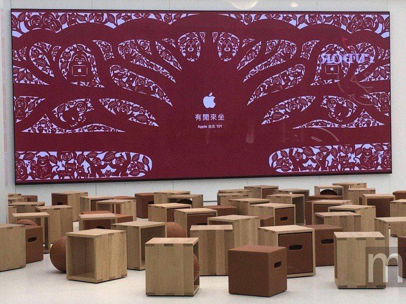 位於台北101的台灣首間蘋果直營店Apple Store,由台灣剪紙藝術家楊士毅...