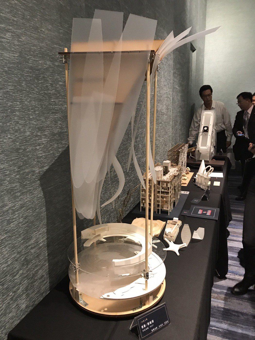 「2017未來居學生設計獎」徵集國內設計相關科系學生作品,內容以「建築及室內空間...