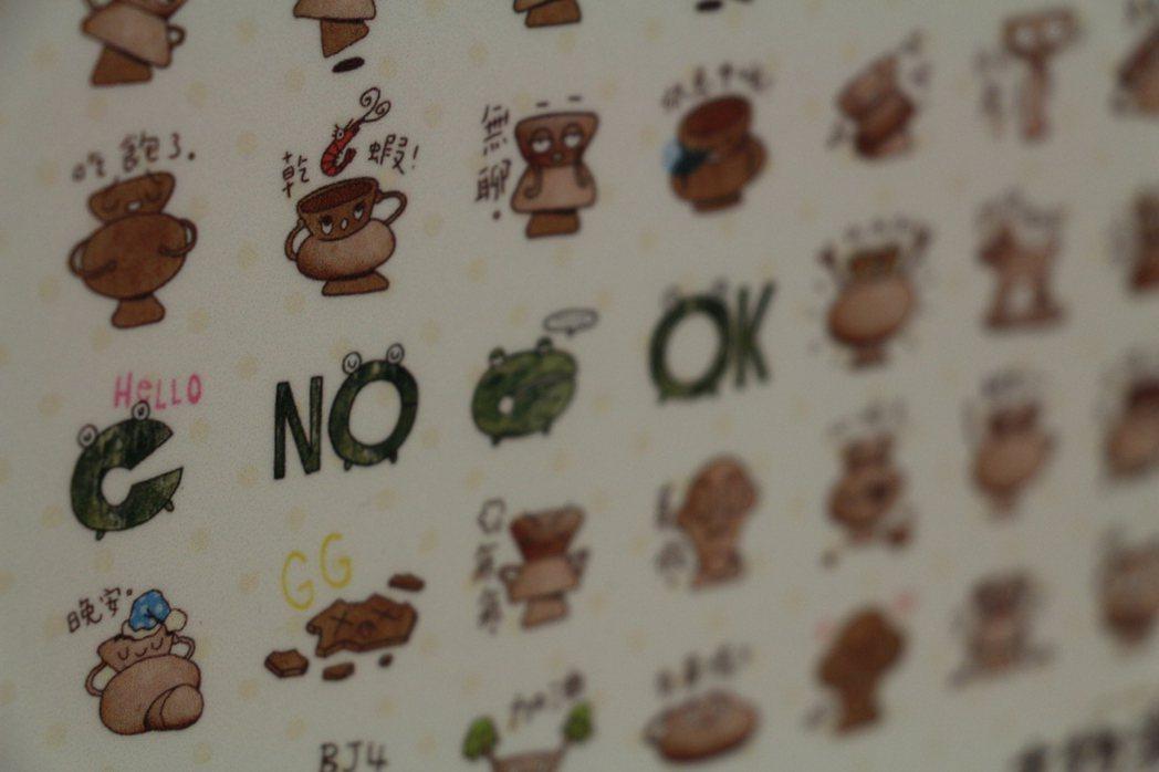 大人也喜歡的史前文物印象LINE貼圖。記者李蕙君/攝影