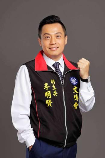 國民黨文傳會副主委李明賢確定扶正出任主委。本報資料照片