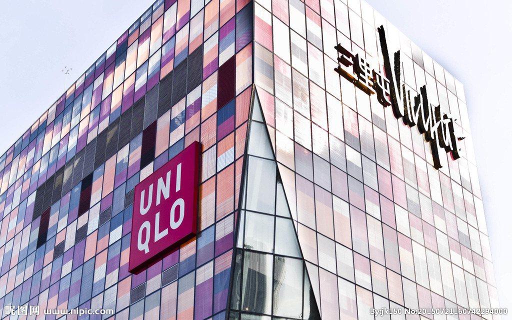 日本知名服裝品牌「優衣庫」(Uniqlo)在中國大陸展店加速,最快將在2020年...