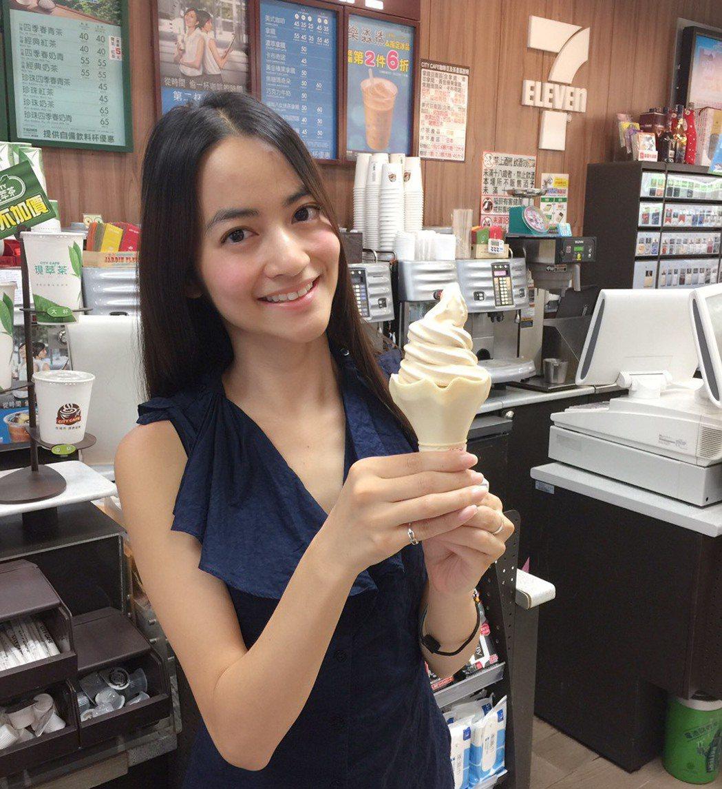 9月26日前每周五、六、日霜淇淋全品項任選第2件7折,預估帶動相關業績倍數成長。...
