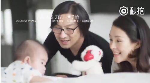 汪鋒「存在」音樂紀錄片,老婆章子怡與女兒醒醒一家三口溫馨出鏡。圖/摘自秒拍