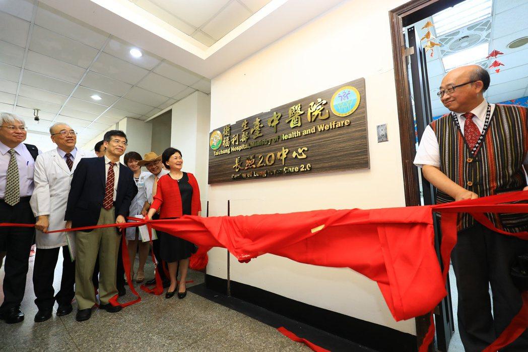 衛福部台中醫院今成立長照2.0中心,整合各級機構提供服務。記者洪敬浤/攝影