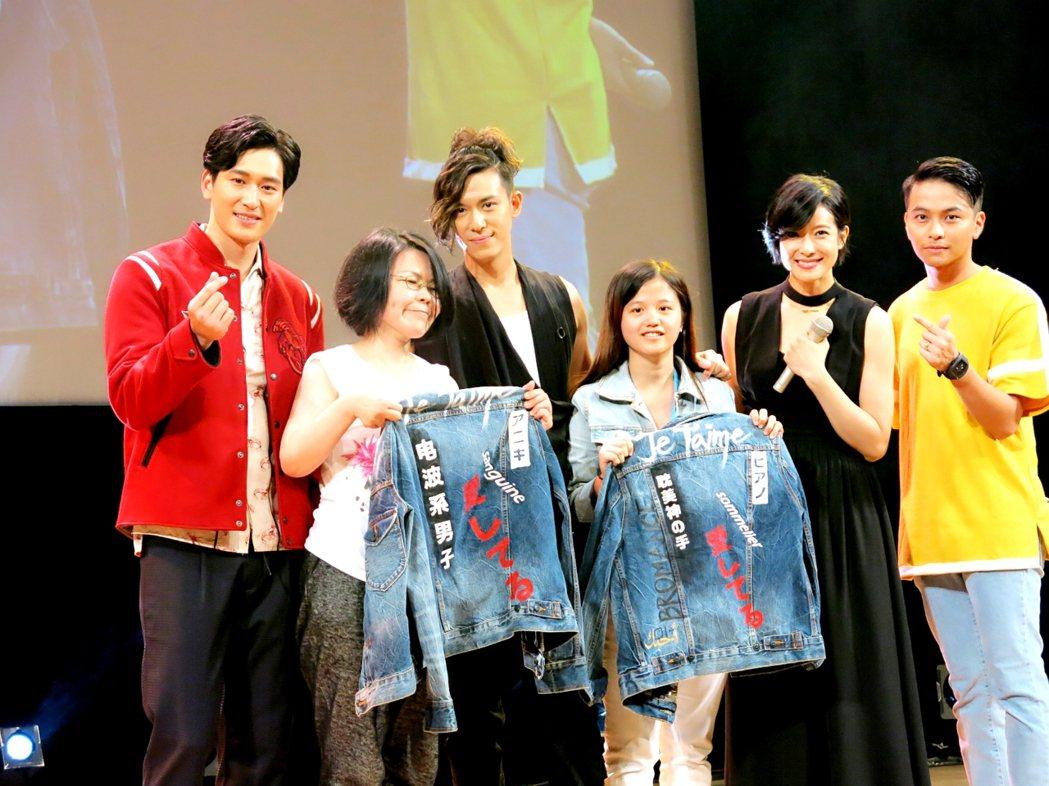 幸運粉絲獲得陳楚河(左三)、賴雅妍(右二)表演時的情侶裝。圖/三立提供