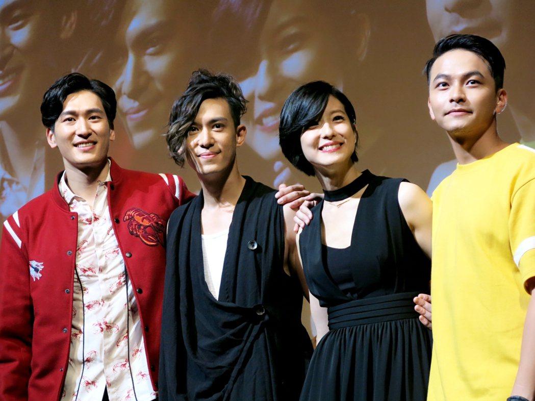 邵翔(左起)、陳楚河、賴雅妍、楊銘威到東京舉辦「愛上哥們」見面會。圖/三立提供