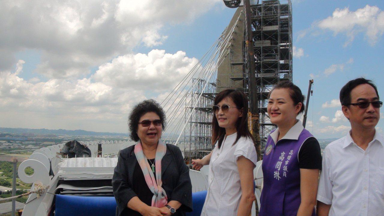 高雄市長陳菊(左一)、觀光局長曾姿雯(左二)等人昨在天空迴廊步道前鳥瞰大高雄。 ...