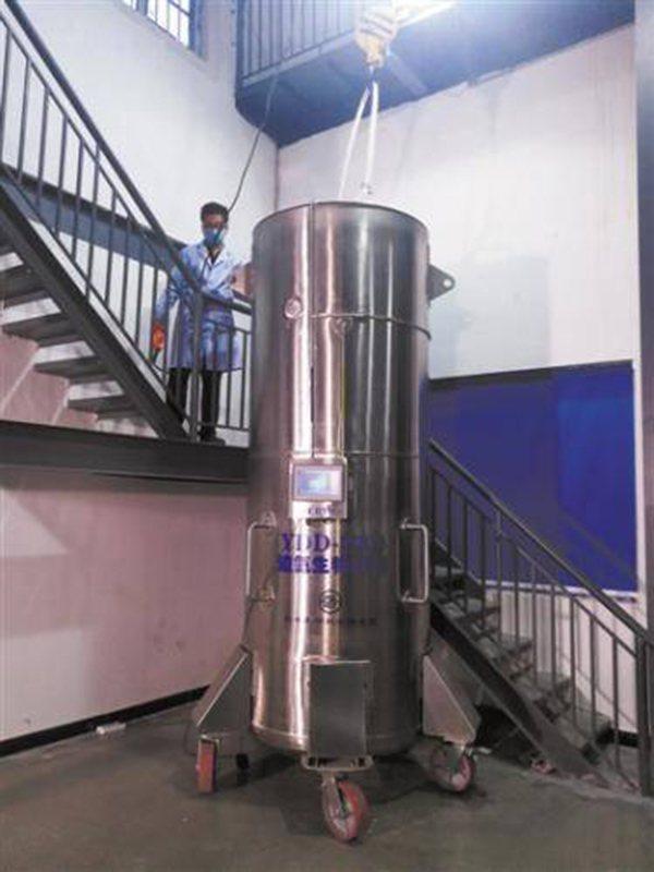 保存展文蓮遺體的液氮罐。 取自科技日報