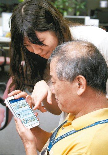 資策會創新應用服務研究所公布銀髮族調查發現,銀髮族也愛用LINE及臉書。 報系資...