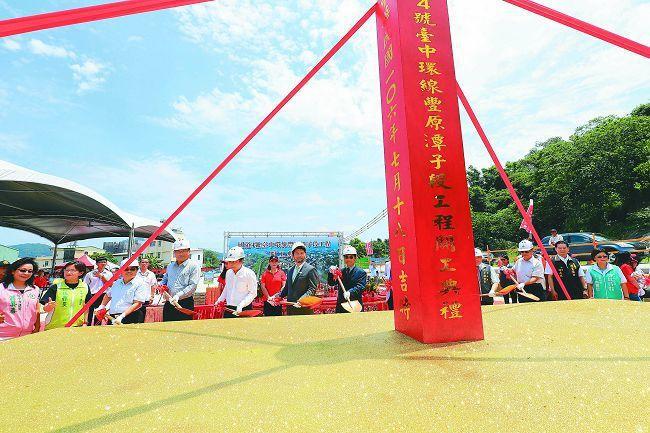 台中市長林佳龍參與國道4號台中環線豐原潭子段工程開工動土儀式。