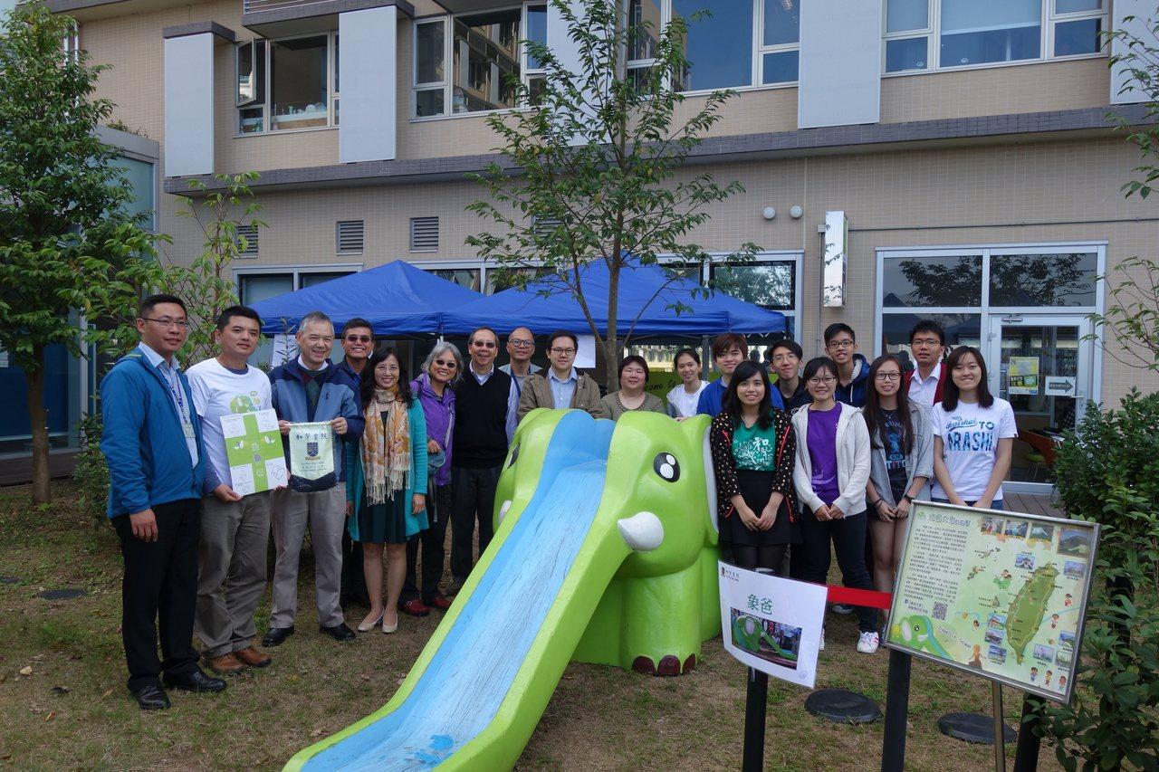 綠島大象駐守香港中文大學期間,陪伴許多校內老師與校友渡過許多快樂的時光,下一站將...