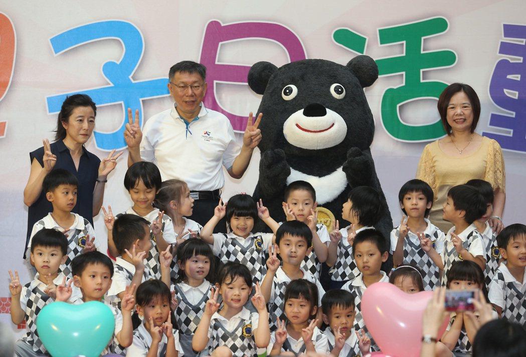 台北市長柯文哲要加強兒童美學教育,但有網友指柯的美感也要加油。 本報資料照片