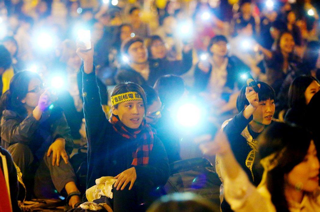 兩年前的廢核遊行活動,晚間在凱道舉行集會。 圖/本報資料照