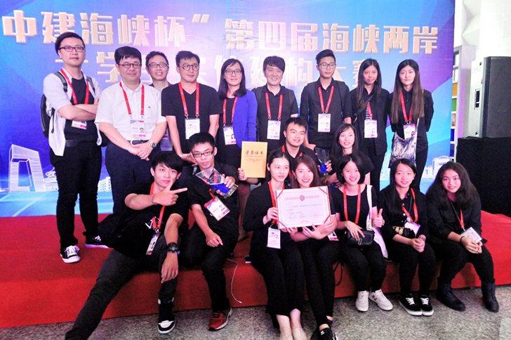 室內設計系獲頒銀獎與優秀獎,並於會後合影。 中國科大/提供