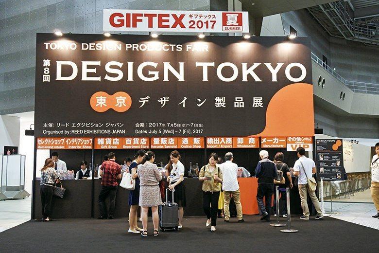 Design Tokyo 是GIFTEX展會中以「設計導向」聞名的展區。