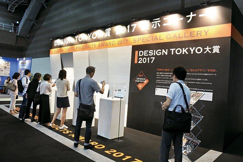 獲得Design Tokyo Products Award的商品都會被置於Spe...