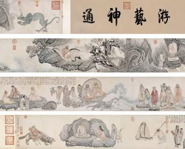 歷年拍賣億元天價 Top 41 歷年拍賣古代書畫億元天價 Top 11 吳彬 ...