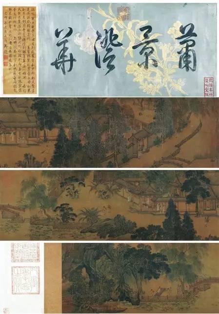 歷年拍賣億元天價 Top 44 歷年拍賣古代書畫億元天價 Top 12 佚名 ...