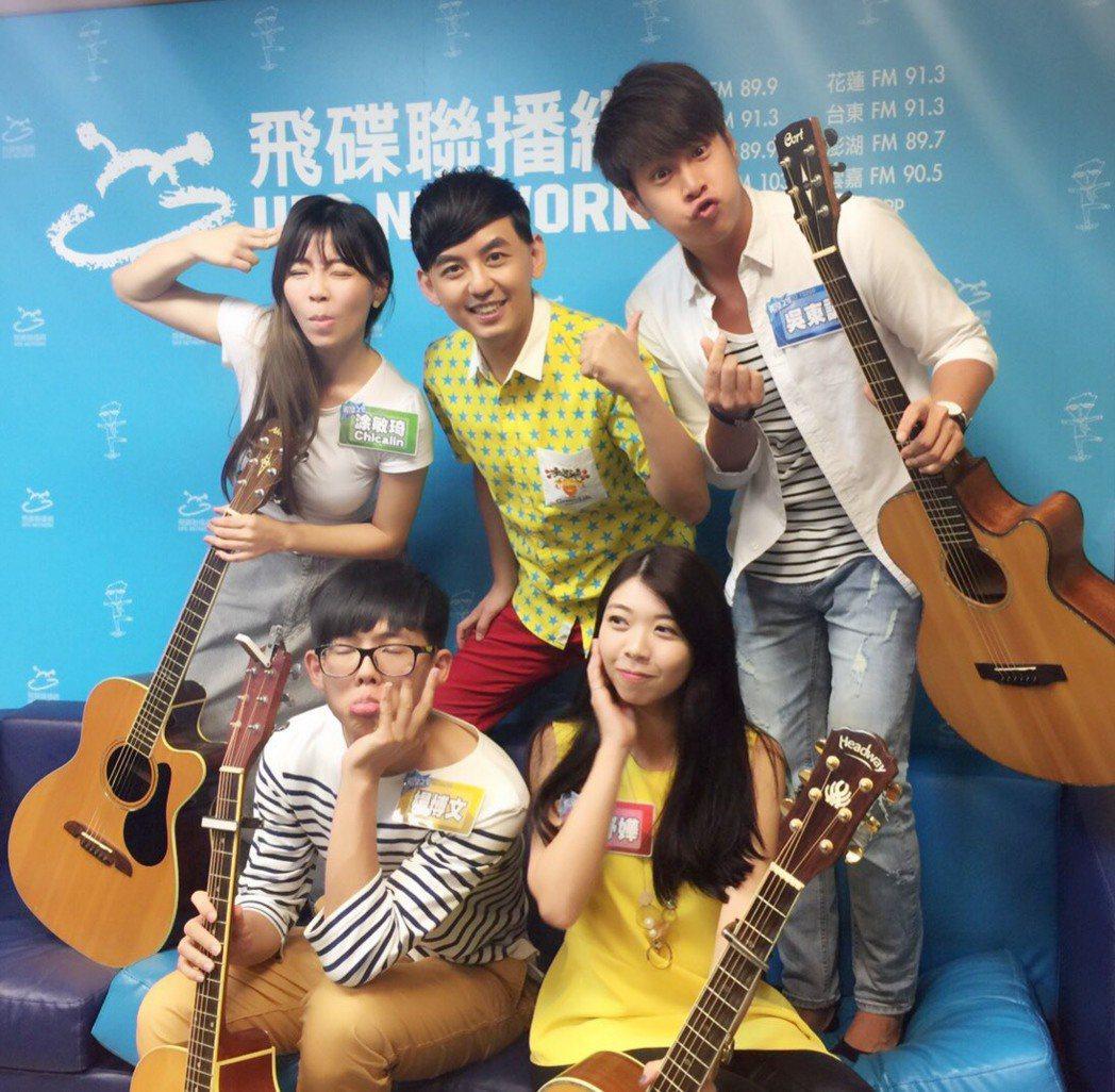 黃子佼(中)在電台節目上與四位複賽參賽者開心合影,參賽者來自台灣北、中、南菁英,
