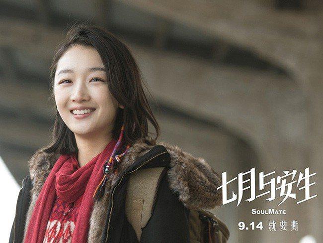 周冬雨以「七月與安生」入圍金雞獎最佳女主角。圖/摘自微博