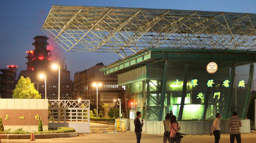桃園大潭電廠跳機造成全台大停電。 本報資料照片
