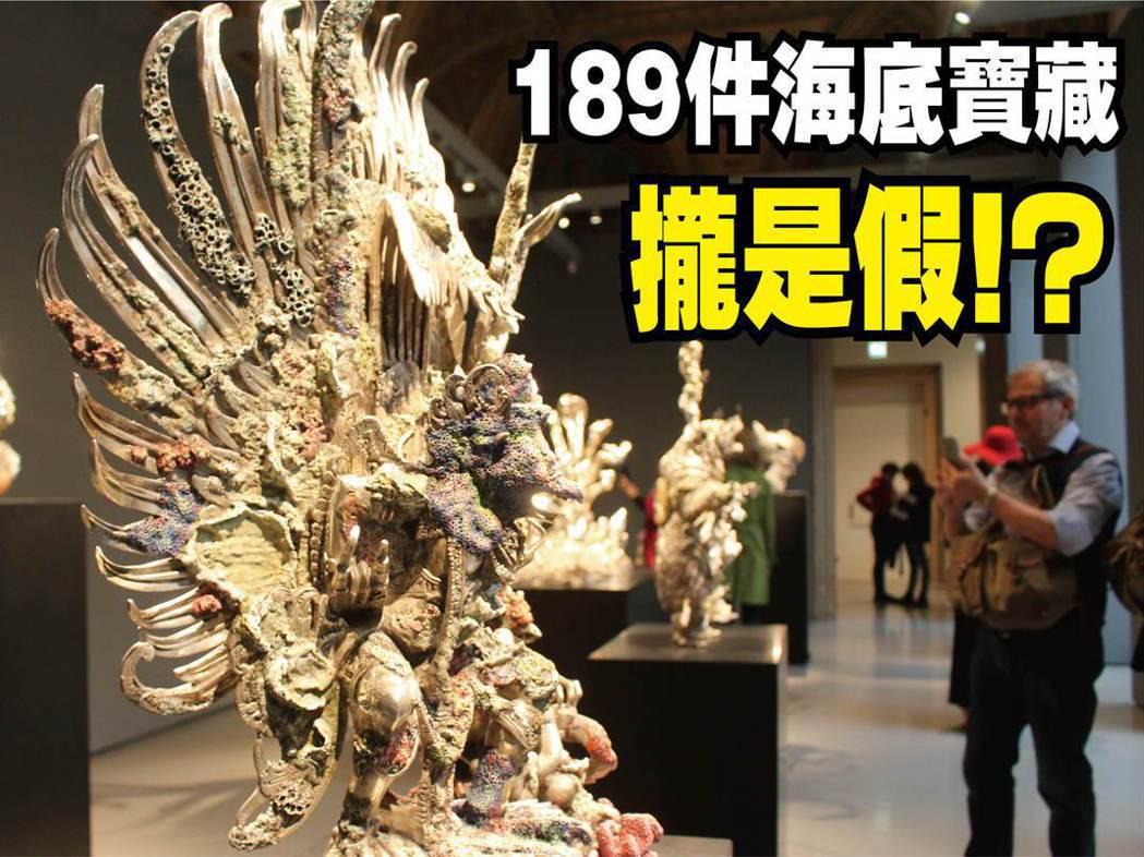 英國當代藝術家赫斯特展出「難以置信號殘骸中的珍寶」,包含189件「沈船寶物」與打...