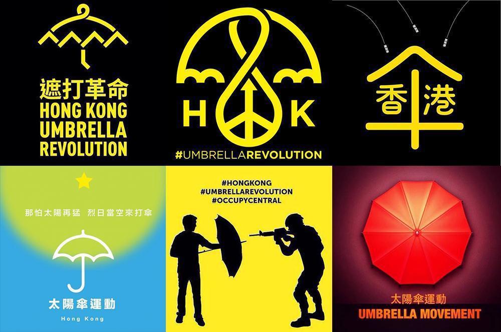 企業命名新規則禁用「占中」字眼。 圖/摘自香港網路