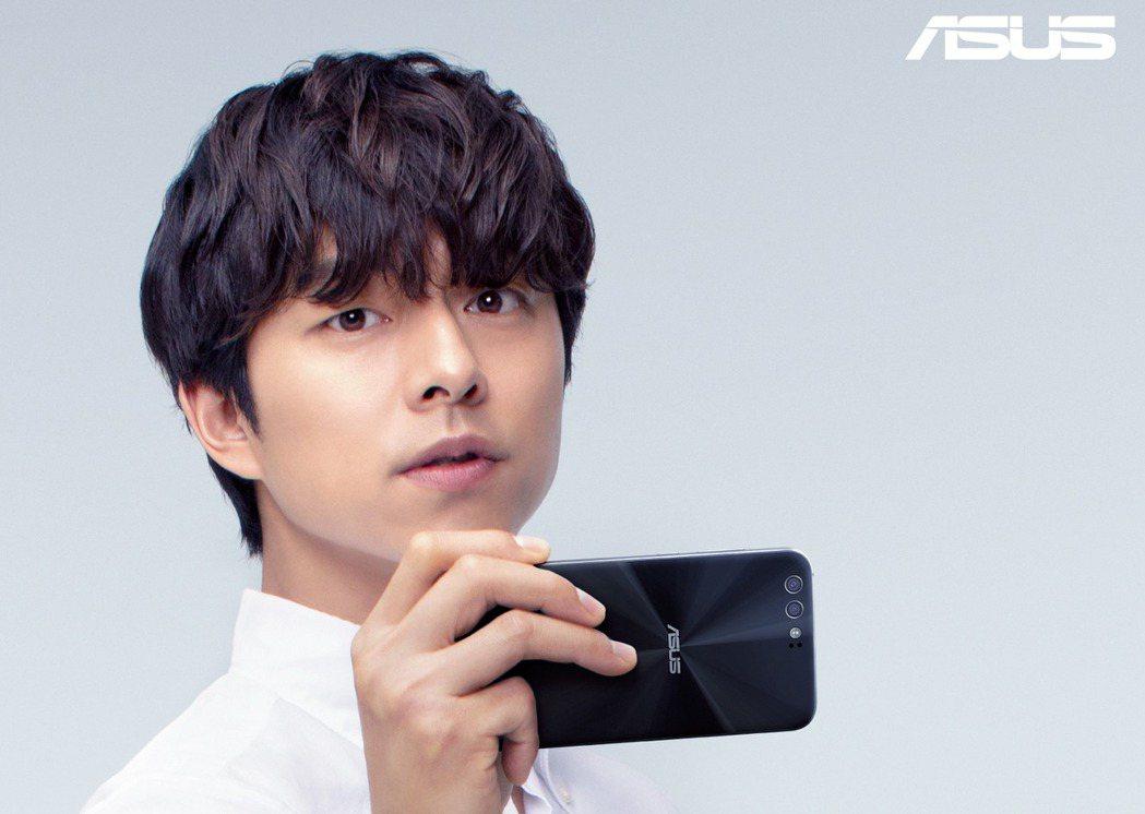 孔劉擔任新機ASUS ZenFone 4系列亞太區代言人。 華碩/提供