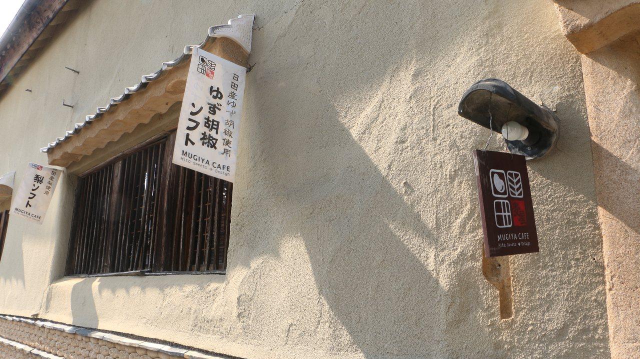 豆田町老屋新生為餐廳或商店。
