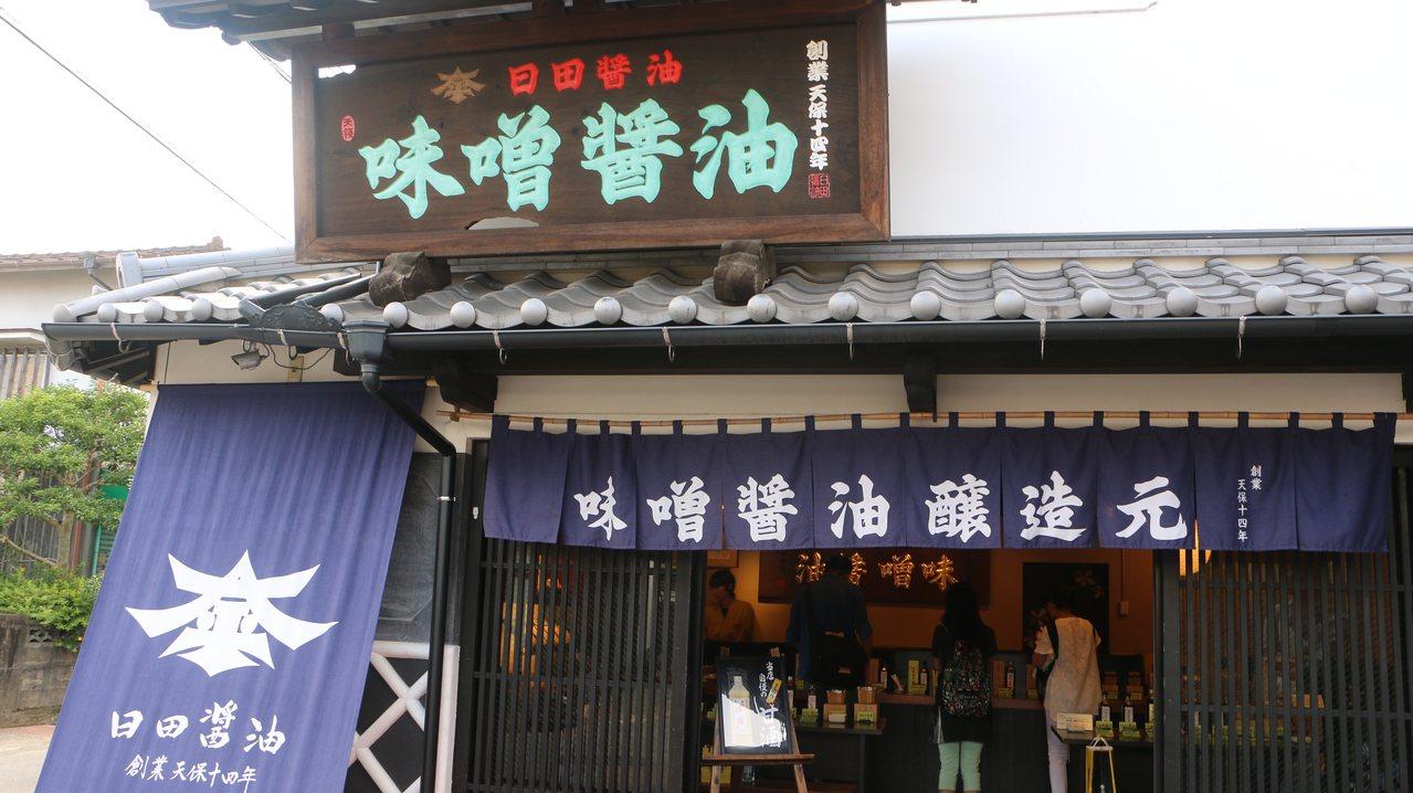 遵循古法而製的日田醬油味噌,受天皇賜予高級榮譽。