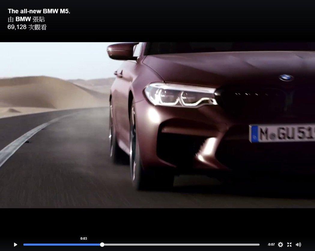 第六代BMW M5將在8月21日首發。 摘自BMW Facebook