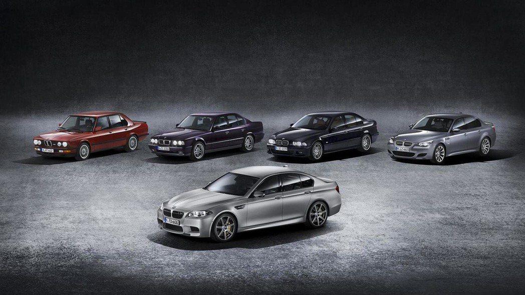 歷代BMW M5大集合。 摘自BMW