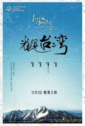 從2008年的《海角七號》開始,國片一詞似乎開始活絡於電影圈中,也讓台灣的電影作品開始受到了大眾消費者的關注,除了開始有了許多不同類型的國片推出,新穎的題材與卡司陣容更是一大亮點,網路溫度計透過了大...