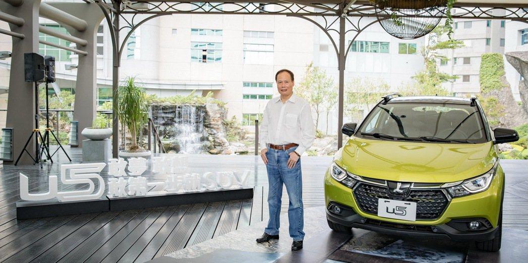 LUXGEN總經理蔡文榮說,LUXGEN U5是專為台灣年輕世代設計的風格化SU...