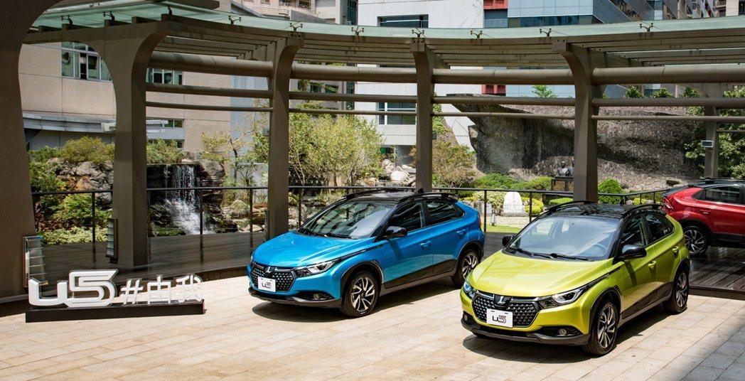 Luxgen U5有多種繽紛車色可選擇。 圖/納智捷提供