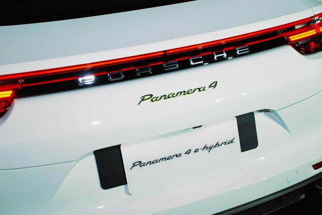 Panamera 4 E-Hybrid。記者林昱丞/攝影