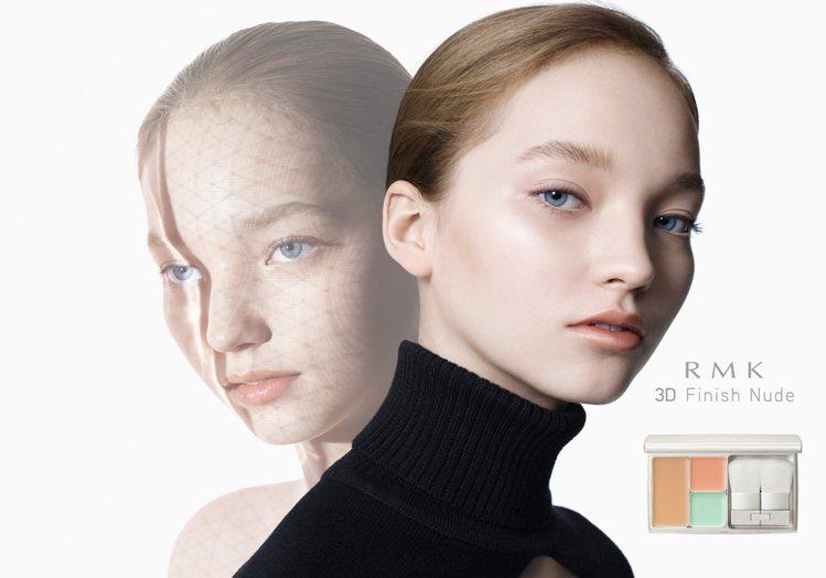 RMK於10月將新推出的3D凝霜粉餅,以3種不同質地的粉底凝霜讓消費者挑選、組合...