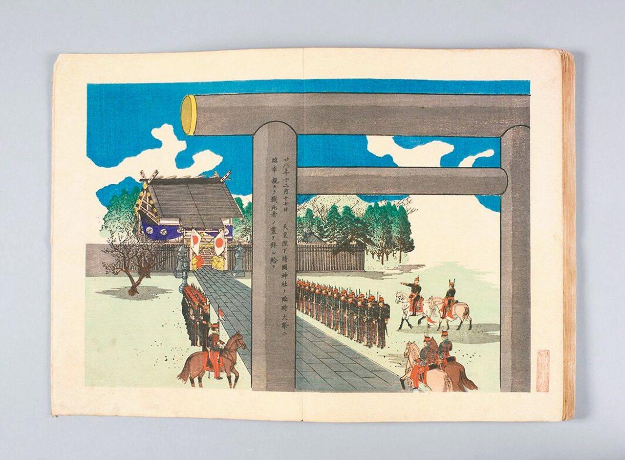 圖9:明治天皇在靖國神社為戰死者舉行臨時大祭。 周密/圖片提供