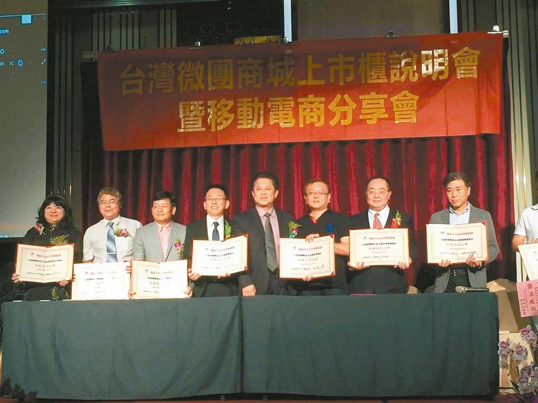 台商吳育政(右四)返台設立台灣微團公司。 圖/吳育政提供