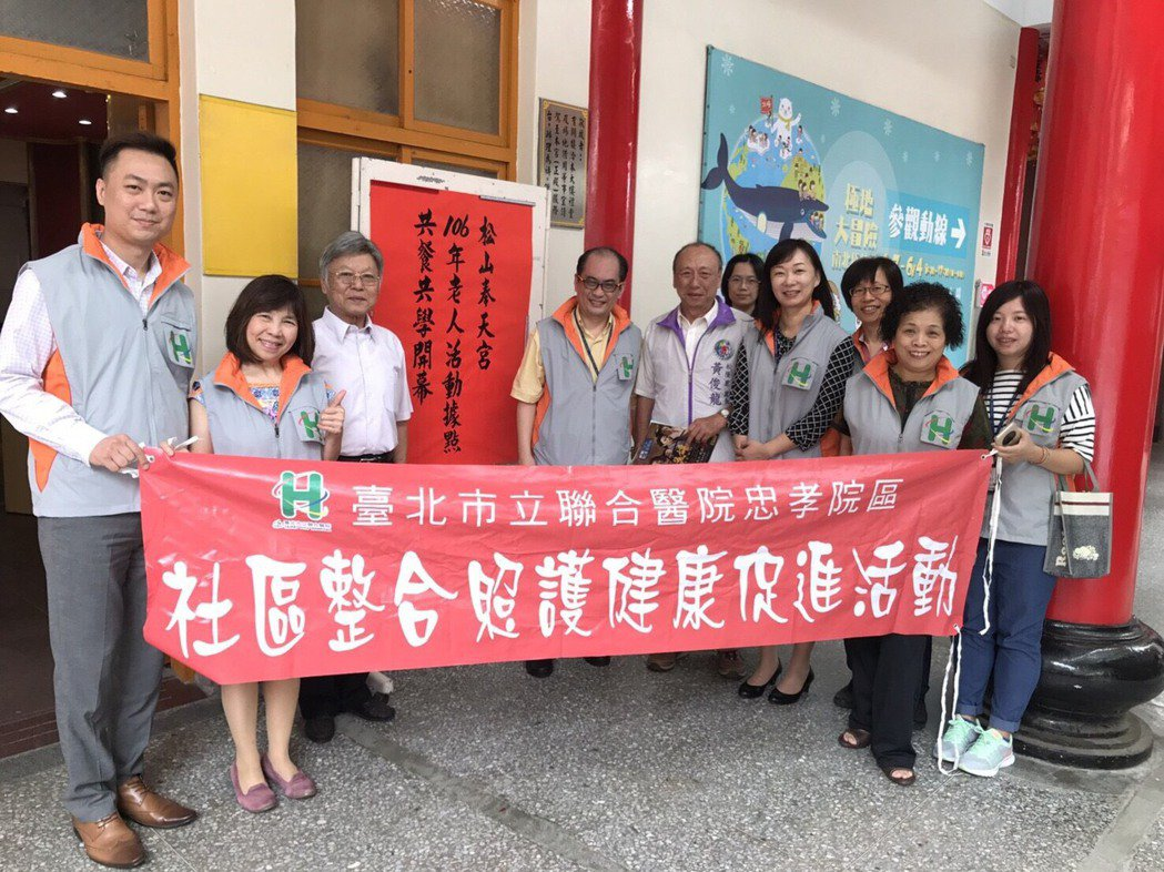 營養師洪若樸走出醫院,熱心參與社區健康事務。 圖/洪若樸提供