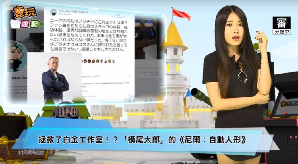 圖/電玩宅速配