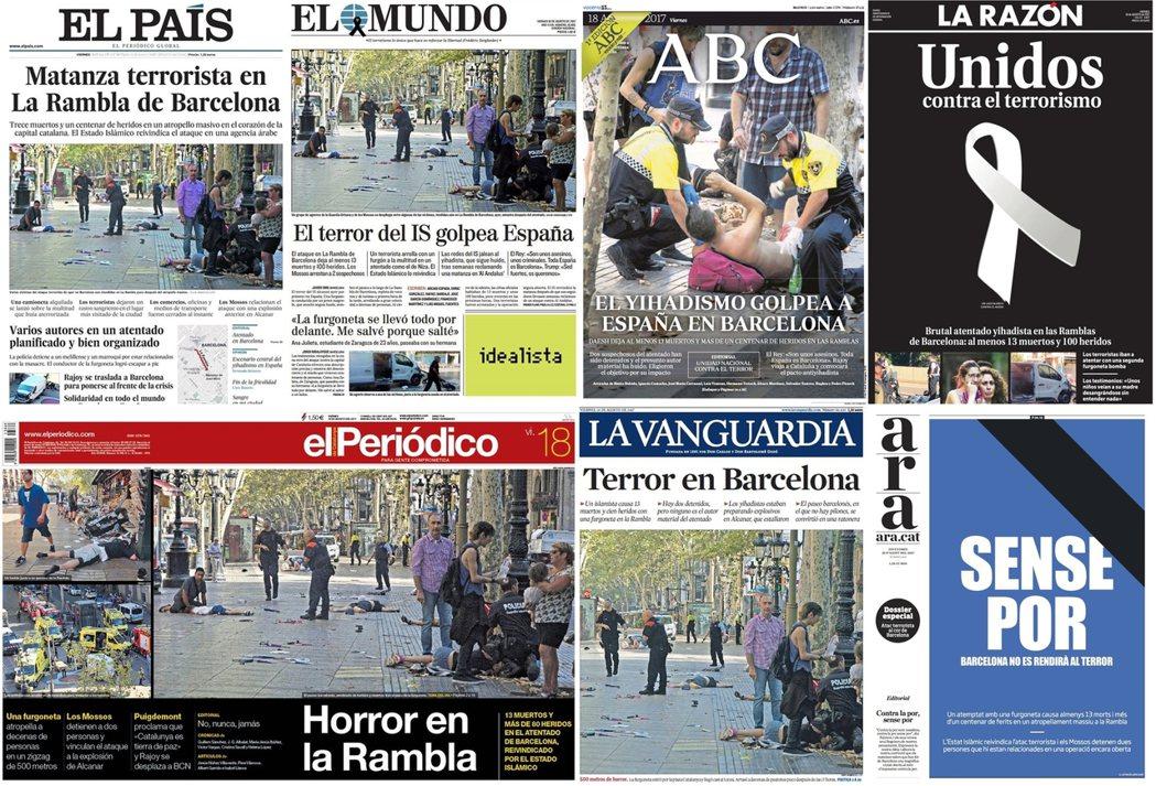 劫後讀報:巴塞隆納恐攻13死,「聖戰」噩夢的揣測