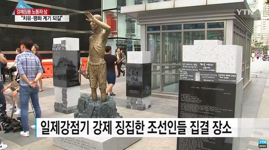 文在寅上任以來,從公車與街頭的少女慰安婦塑像,到各地豎立起的「軍需工」雕像。...